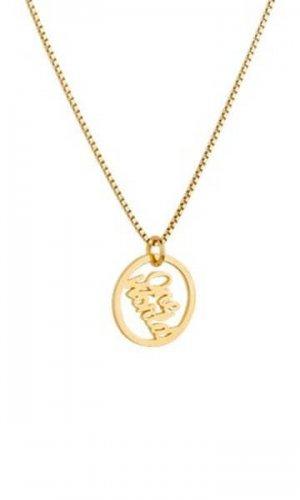 One World Pendant Necklace