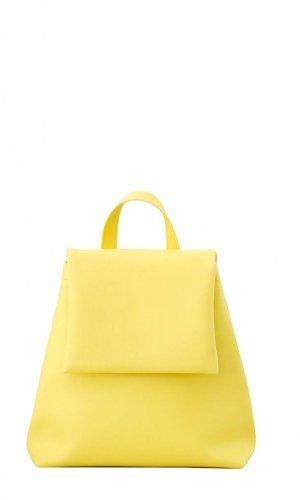 Lemon Mini Flap Backpack
