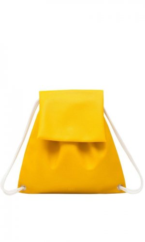 Yellow Flap Backpack