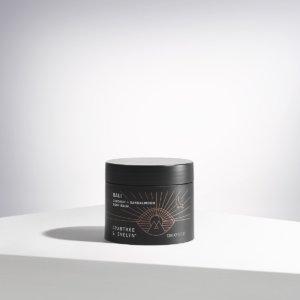 Coconut + Sandalwood Body Balm - 100ml