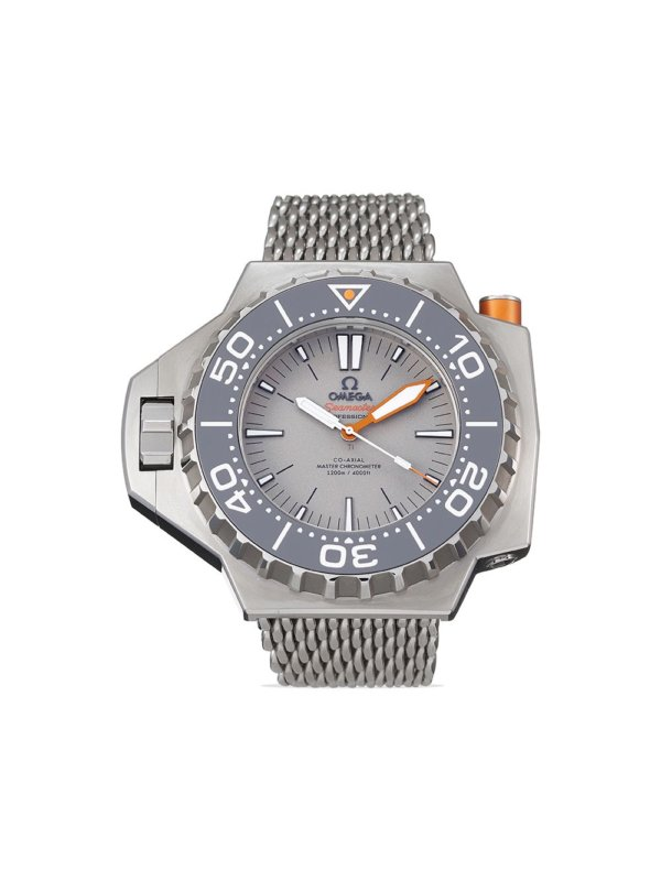 Omega 2020 unworn Seamaster Ploprof 1200M watch 55mm - Grey