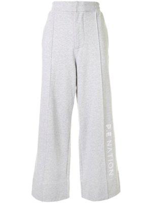 P.E Nation Aerial Drop side stripe track pants - Grey