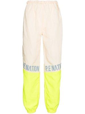 P.E Nation First Position high-waist track pants - Neutrals