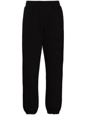 P.E Nation embroidered logo track pants - Black