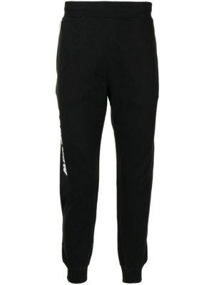 AAPE BY *A BATHING APE® Camo Ape-print track pants - Black