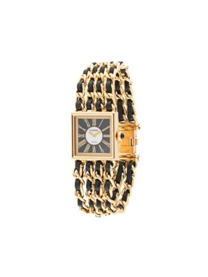 Chanel Pre-Owned pre-owned CC Mademoiselle L 20mm - Gold